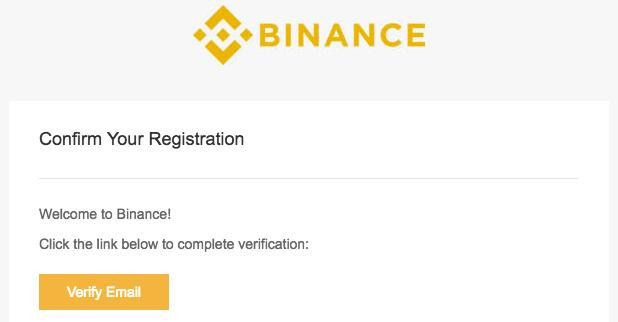 バイナンス 登録方法