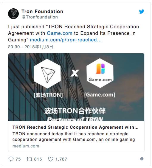 Game.com